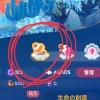 【アビスリウム】普通の魚② カイバ~クジラの出し方