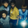 ストレンジ・ハウス: 呪われた家の秘密   Netflix (ネットフリックス) 公式サイト